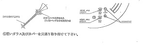 2017.12.10geuge5.jpg