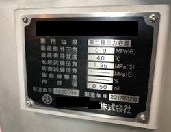 2018.01.27roudouannzenneiseihou2.JPG