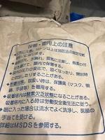2018.02.26kasseitan2.JPG