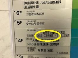 2018.03.07kanagawa3.JPG
