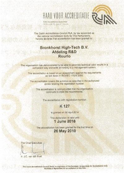第4416号 ISO/IEC17025:2005認定流量校正器