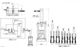 30MPa油圧方式20170601.jpg
