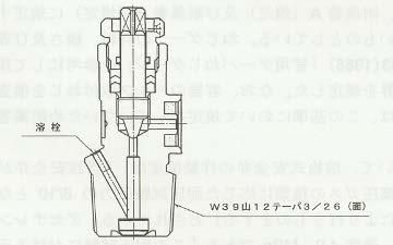 C2H2安全弁2.jpg
