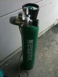 CO2 REG2.JPG