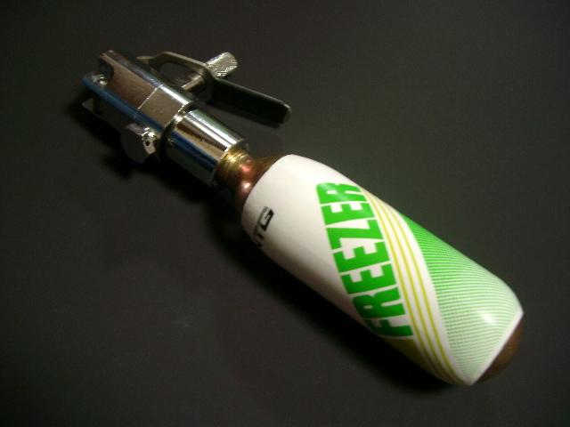 フリーザーガン CO2