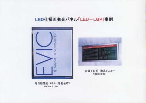 LED 6.jpg