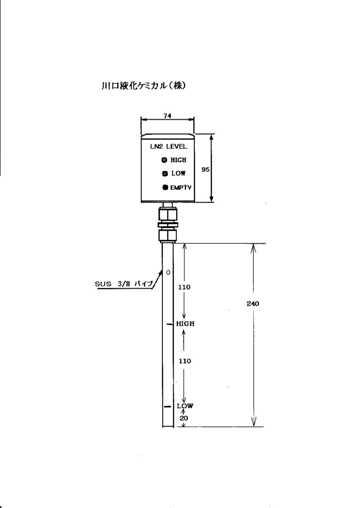 液体窒素レベルセンサー