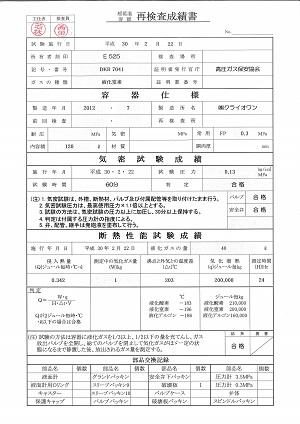 MX-2517FN_20180305_092304.jpg