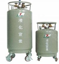 第4464号 容器再検査(液化窒素容器編)