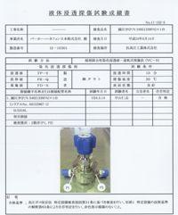 PTチェック9-1.jpg