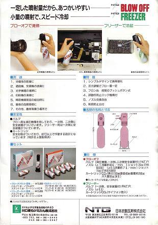 Scan10017_edited.JPG