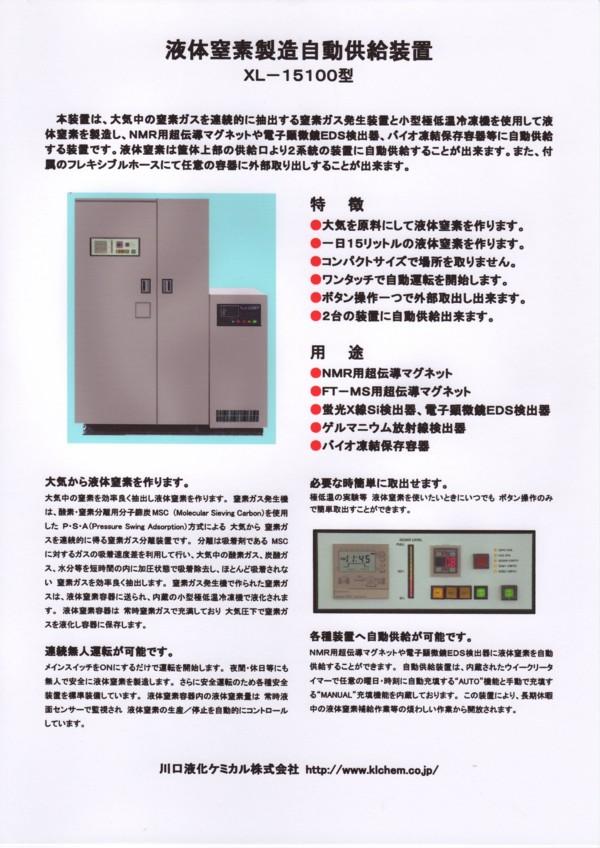 XL15100-3.jpg